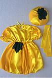 Маскарадный костюм на девочку Тыква (2-6 лет), фото 4