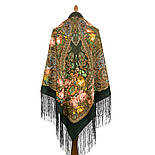 Ненаглядная 1025-10, павлопосадский платок (шаль) из уплотненной шерсти с шелковой вязанной бахромой, фото 2