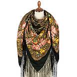 Ненаглядная 1025-10, павлопосадский платок (шаль) из уплотненной шерсти с шелковой вязанной бахромой, фото 4