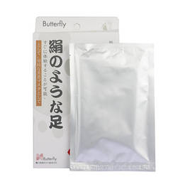Японські шкарпетки для педикюру і пілінгу Butterfly