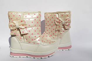 Зимові чобітки, дутики Tom.m,для дівчаток,бежеві