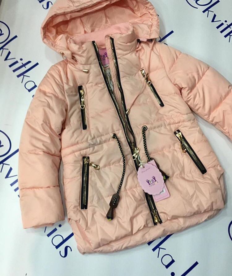 Куртка осенняя размеры 98-134