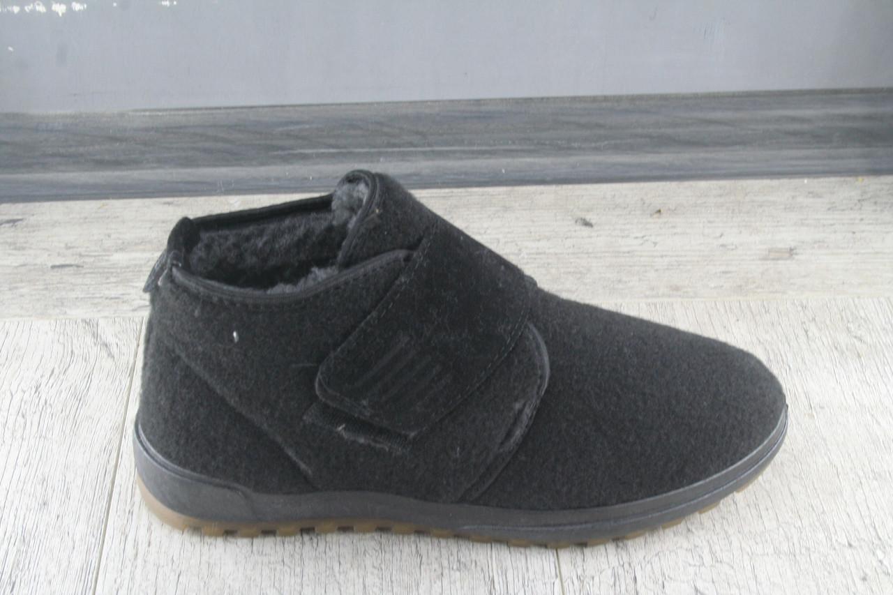 Чуни, ботинки мужские зимние, обувь для дома и улицы, Украина