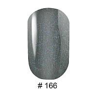 Гель лак G.La color 10 мл 166