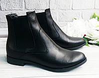 Черные кожаные Челси на низком ходу. Обувь Днепр., фото 1