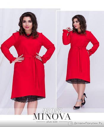 """Торжественное женское платье ткань """"Костюмная"""" 48 размер батал, фото 2"""