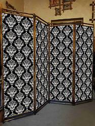 Ширмы из четырёх створок 170х200см