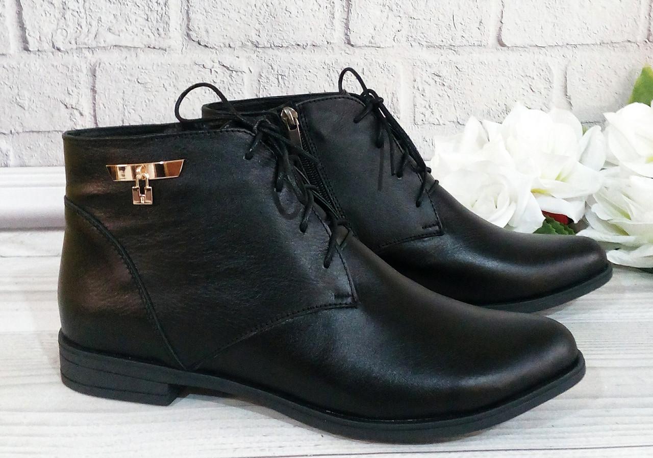 Кожаные ботинки повседневные от производителя Днепр