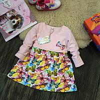 Платье для девочки Five Stars PD0130-110p