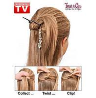 Заколки для волос TWIST N CLIP (Твист эн Клип)