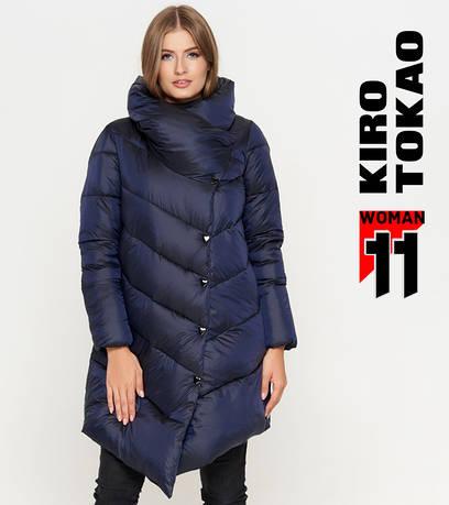 11 Киро Токао | Куртка женская зимняя 816 синяя