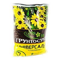 Грунтосмесь универсальная Зелендар 7 л
