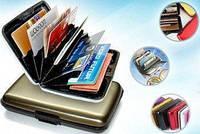 Алюминиевый бумажник - кейс для кредиток
