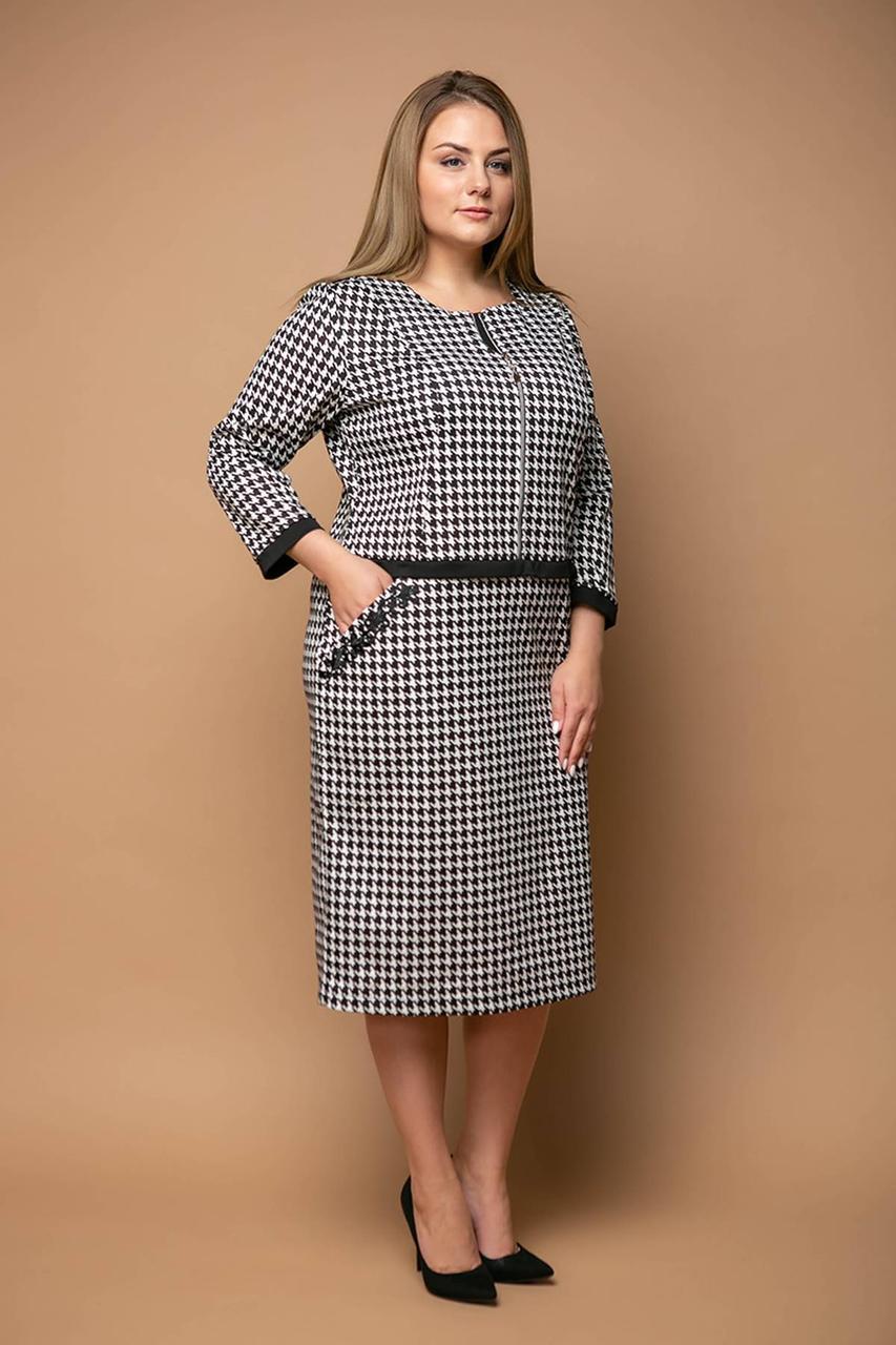 36a94e363a0c Деловое платье в стиле Шанель. Большие размеры - Модный магазин в Киевской  области