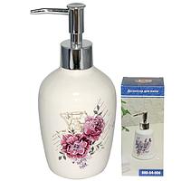 Диспенсер для мыла 6.5х17 см Цветы SNT 888-04-002
