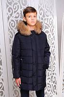 Детская длинная зимняя куртка «Филл», темно-синяя с натуральным мехом ТМ MANIFIK