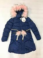 Куртка на девочку зимняя размеры 134-164 наличие размеров уточняйте у менеджера !