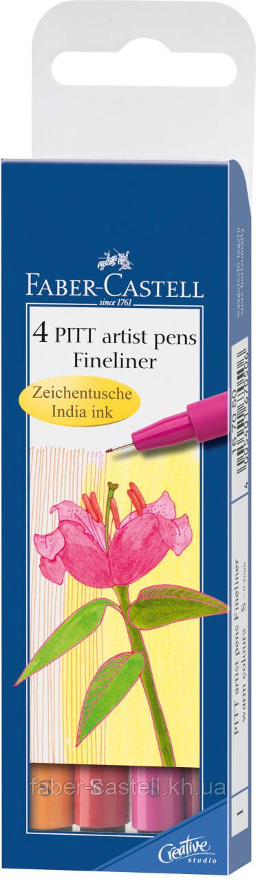 Набор капиллярных ручек Faber-Castell Pitt artist pens Fineliner теплые оттенки, диаметр S, 4 цвета, 167005