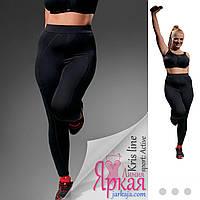 Леггинсы для фитнеса Kris Line™. Женские спортивные лосины. Одежда для спорта и фитнеса Польша