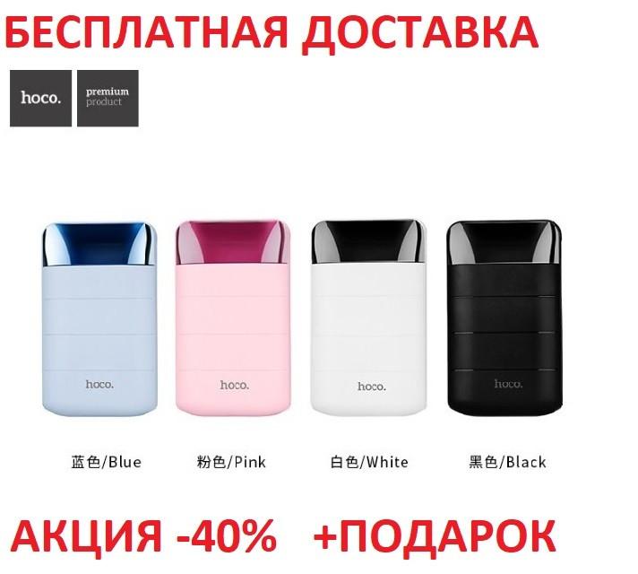 Power Bank HOCO Hoco B29 Domon 9600 mAh Портативная батарея Внешний Аккумулятор зарядное