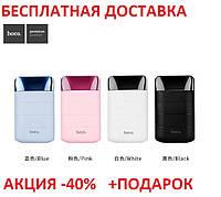 Power Bank HOCO Hoco B29 Domon 9600 mAh Портативная батарея Внешний Аккумулятор зарядное, фото 1