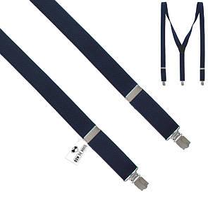 Bow Tie House Подтяжки темно-синие Y2.5 см однотонные