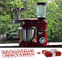 Немецкий, кухонный комбайн, DMS 1900Вт 3в1 тестомес, мясорубка, блендер