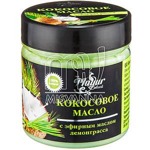 Кокосовое масло для волос и тела Mayur, 140 мл с эфирным маслом лемонграсса