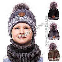 Детская шапка для мальчиков вязаная с флисом 48-52рр Украина м.422