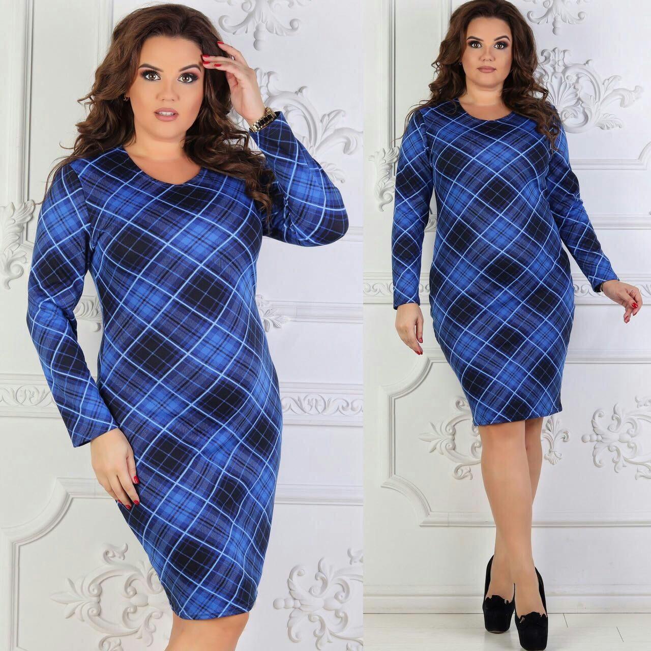"""Красивое женское платье """"Французский трикотаж с добавление Ангоры"""" є 50, 52, 54, 56 размеры баталы"""
