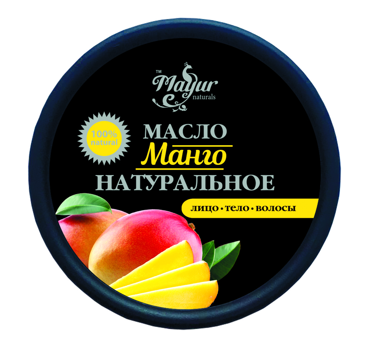 Масло Манго TM Mayur