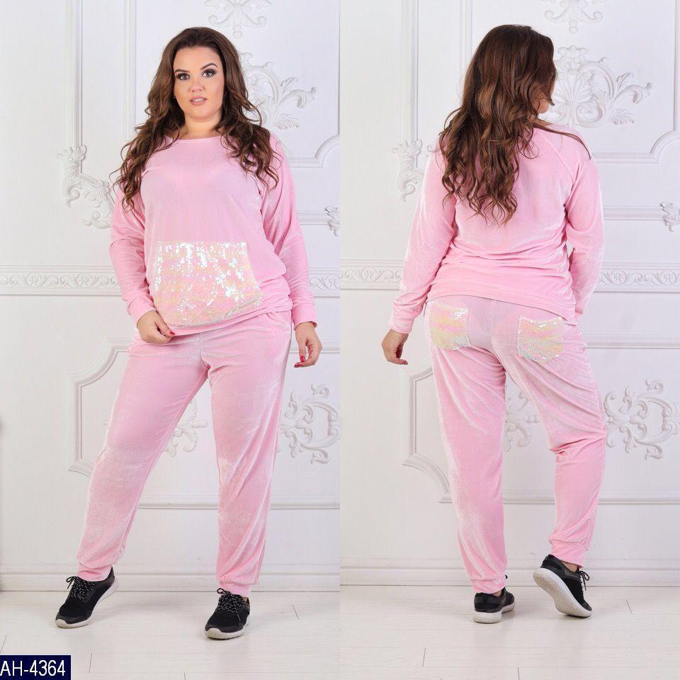 1b089410 Женский спортивный костюм велюровый от производителя Одесса 7 км 48 50 52  54 56 58 60 размер ...