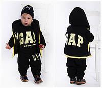Спортивный детский костюм тройка теплый