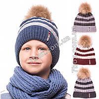 Детская шапка для мальчиков вязаная с флисом 50-54рр Украина м.419