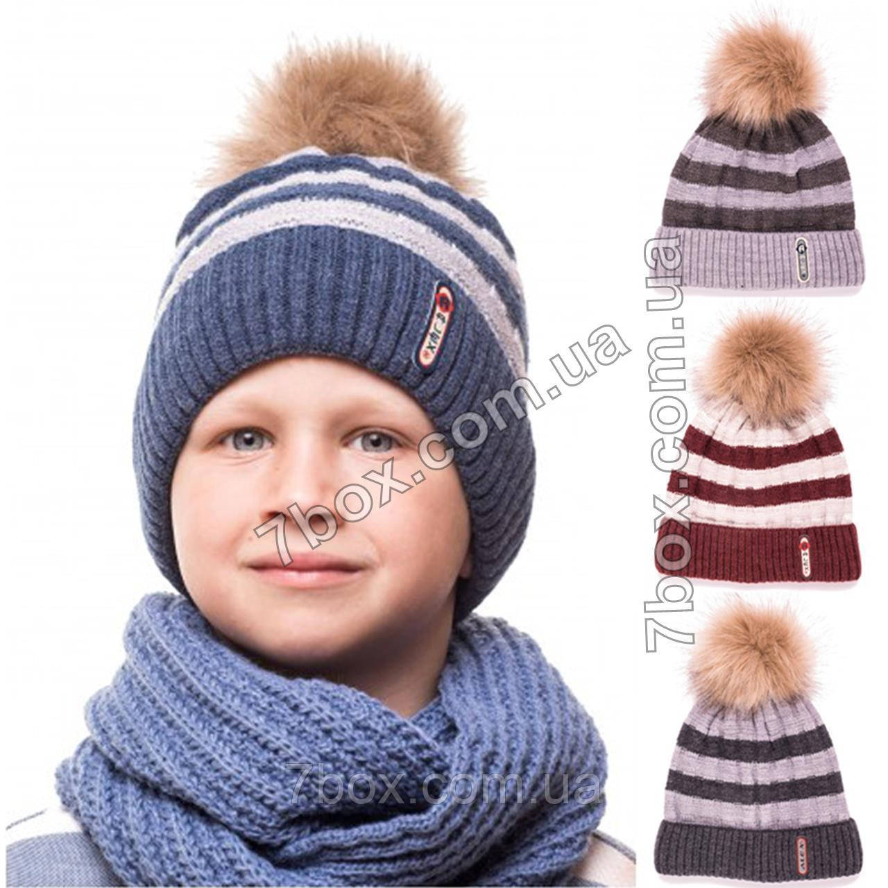 купить детская шапка для мальчиков вязаная с флисом 50 54рр украина