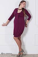 Трикотажное платье для беременных 50р, фото 1