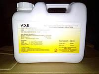 Витамин АД3Е жидкий
