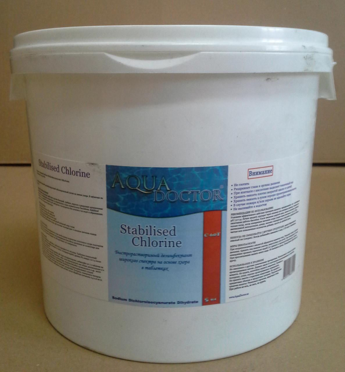 Водный шок упаковка 1 кг