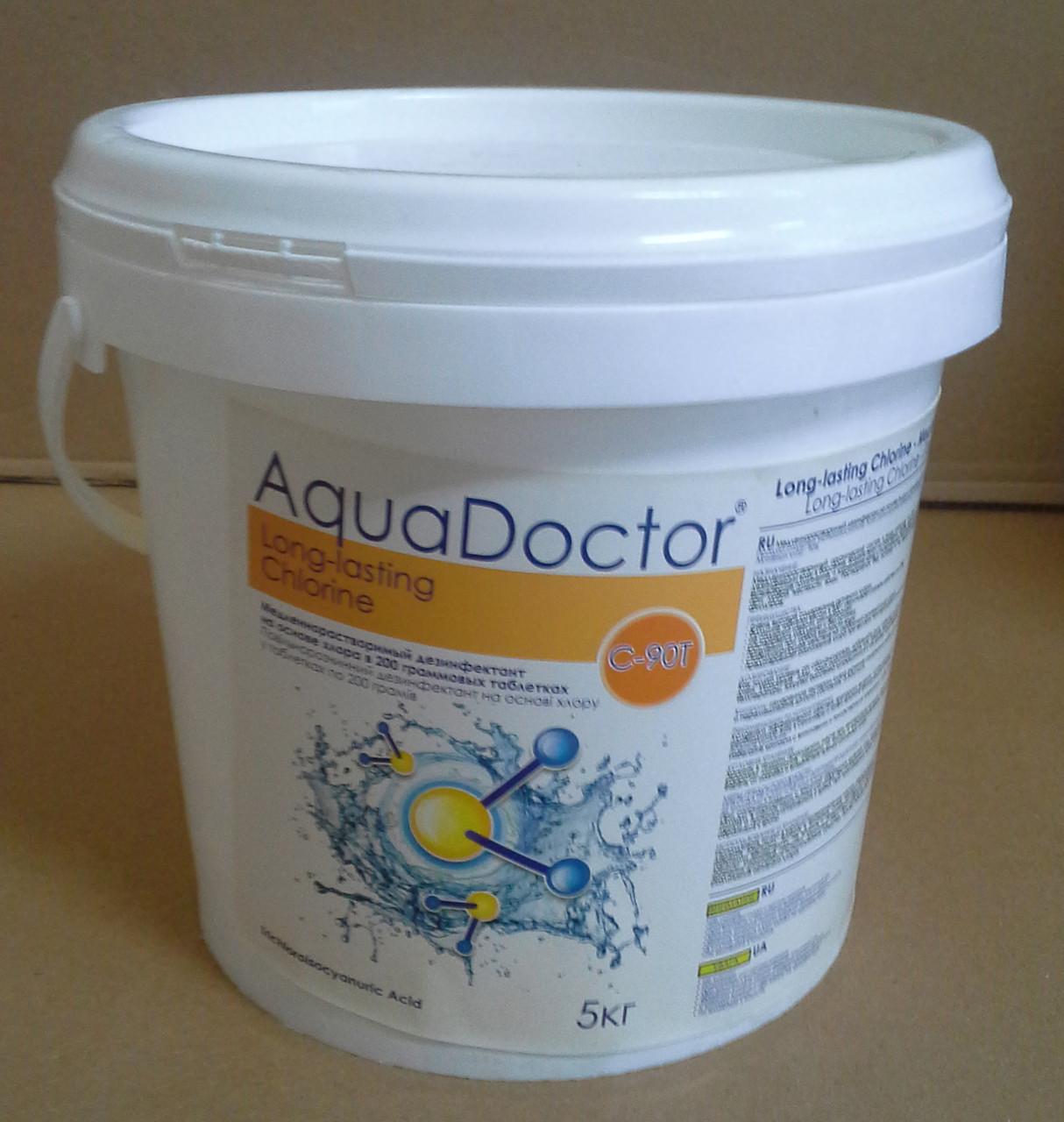 Водный Шок упаковка 5 кг
