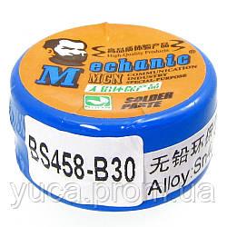 Паста BGA легкоплавкая MECHANIC BS458-B30 20 гр, Sn 42%, Bi 58%