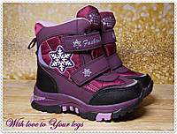 Зимние термо-ботинки  Tom.m