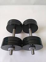 Гантели металлические 2 шт по 22 кг, фото 1