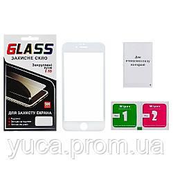 Защитное стекло для APPLE iPhone 6 Plus (0.3 мм, 5D белое) ТОП