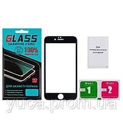 Защитное стекло для APPLE iPhone 6 (0.3 мм, 4D чёрное) Люкс
