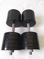 Гантели металлические 2 шт по 46 кг