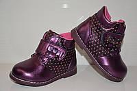 Ботинки демисезонные ТМ BI@KI для девочки, 18 р. (11 см), 21 р. (13,5 см)