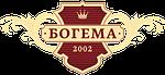 """ЧАСТНОЕ ПРЕДПРИЯТИЕ """"БОГЕМА-2002"""""""