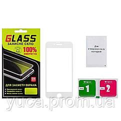 Защитное стекло для APPLE iPhone 6 Full Glue (0.3 мм, 2.5D, белое) Люкс
