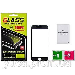 Защитное стекло для APPLE iPhone 6 Full Glue (0.3 мм, 2.5D, чёрное) Люкс