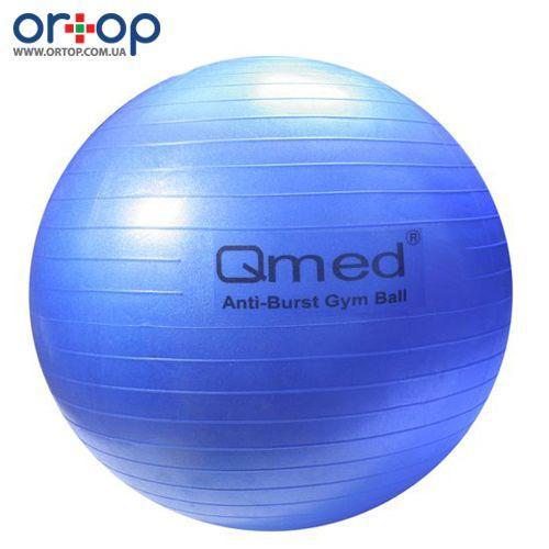 Мяч для гимнастики Qmed